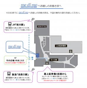 medimo京都桂川経路図(上medimo)
